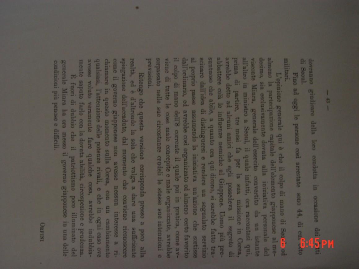 aecae63036f53c523842e7d1b940e310_1559194389_2798.JPG