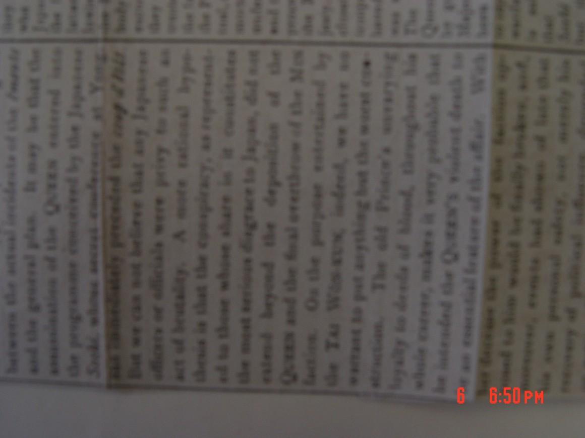 aecae63036f53c523842e7d1b940e310_1559194413_5931.JPG