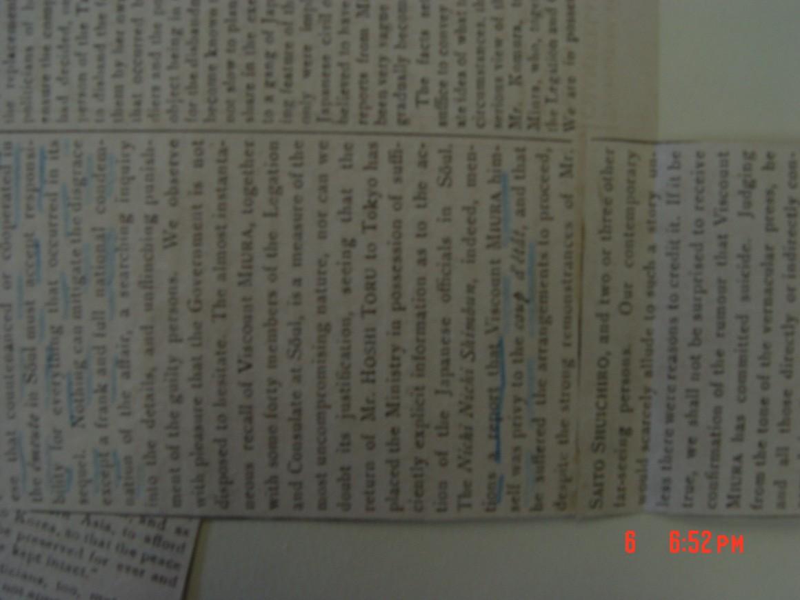 aecae63036f53c523842e7d1b940e310_1559194414_4109.JPG