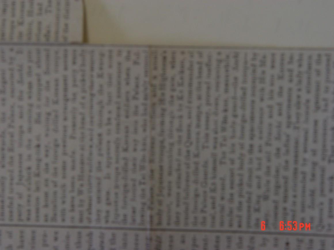 aecae63036f53c523842e7d1b940e310_1559194415_1526.JPG
