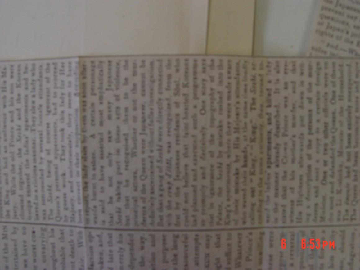 aecae63036f53c523842e7d1b940e310_1559194415_4809.JPG