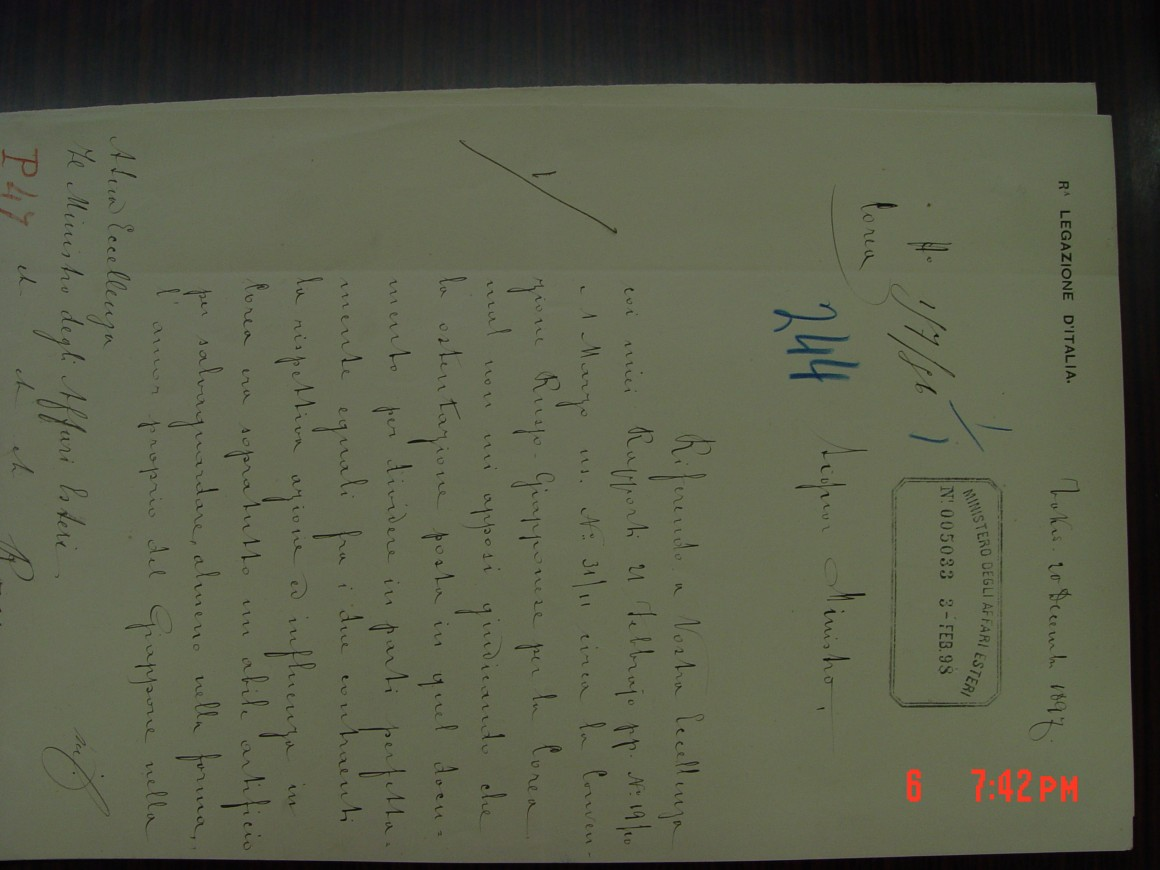 aecae63036f53c523842e7d1b940e310_1559194646_3224.JPG