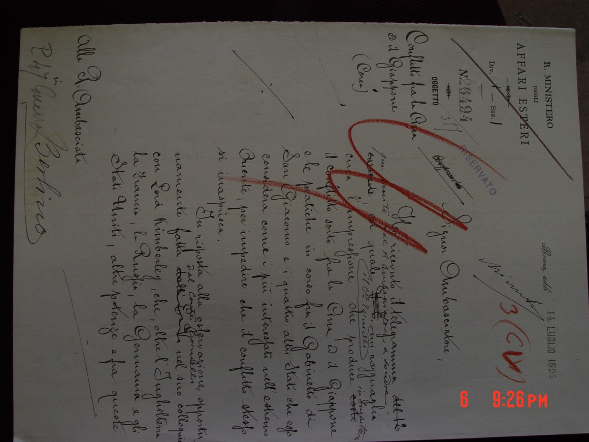 aecae63036f53c523842e7d1b940e310_1559194757_4241.JPG