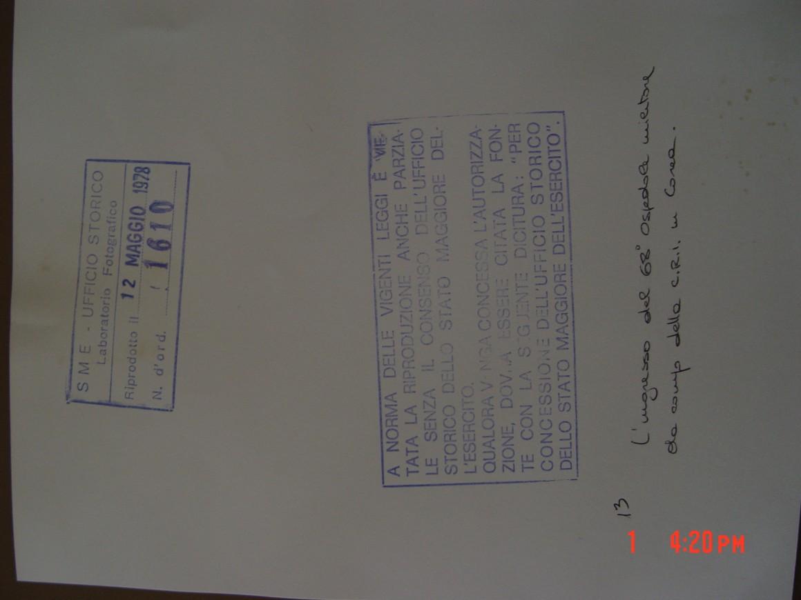 aecae63036f53c523842e7d1b940e310_1559194892_422.JPG